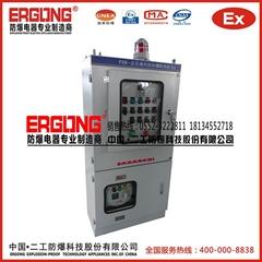 ABB變頻器配套防爆正壓櫃廠家定製