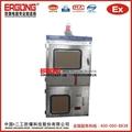 正壓型不鏽鋼防爆充氣櫃