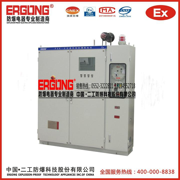 控制溫度壓力防爆正壓櫃 1