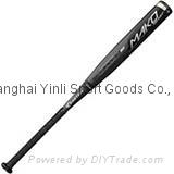 Easton Youth Mako Beast (-11) Baseball Bat