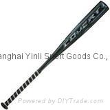 Mizuno Covert Senior League Big Barrel (-10) Baseball Bat