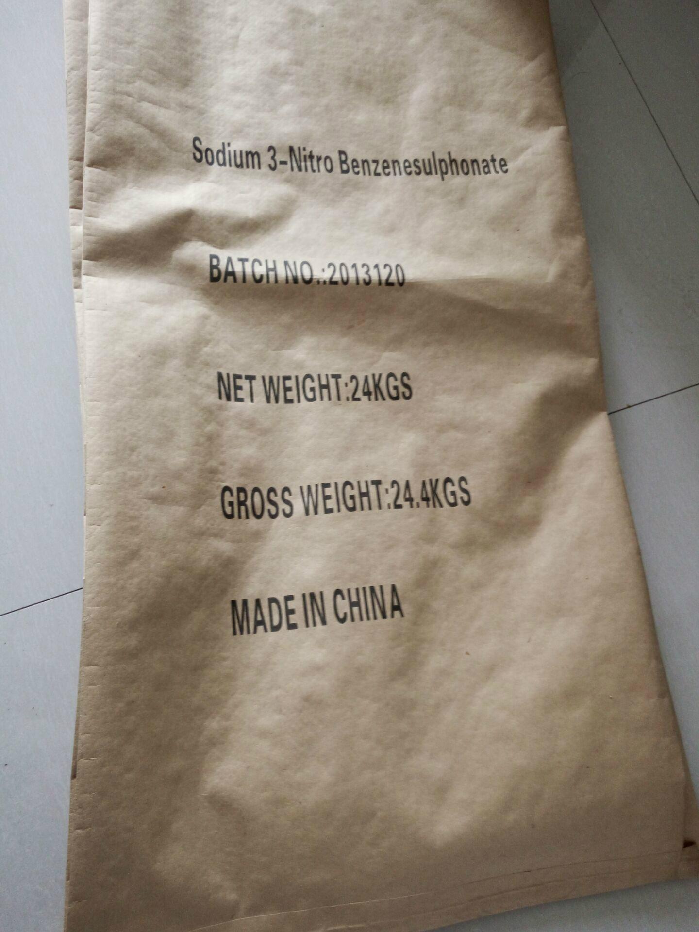 复合牛皮纸袋 3