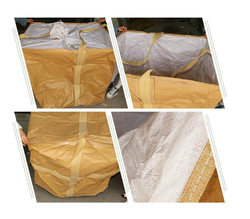 抗老化吨袋 4