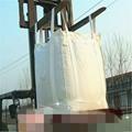 抗老化吨袋 5