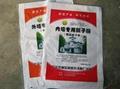 彩印編織袋 3
