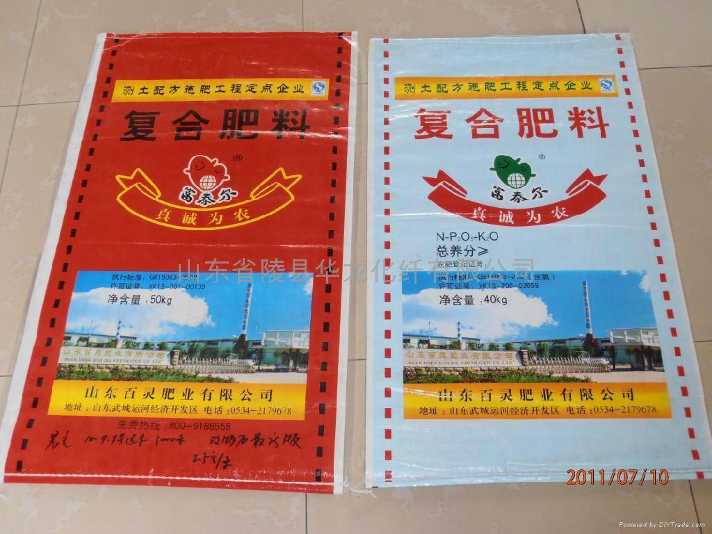 彩印编织袋 5