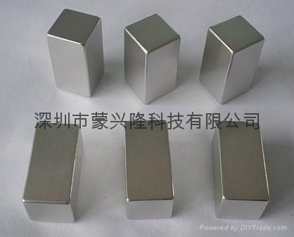 電動機磁鐵等磁性產品 1