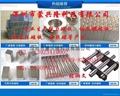 電動機磁鐵等磁性產品 4