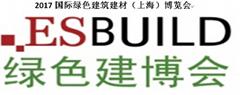 2017上海国际篷房及帐篷博览会