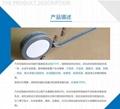 耐高溫汽車輪胎硫化標籤 2