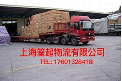 上海至綿陽物流專線報價