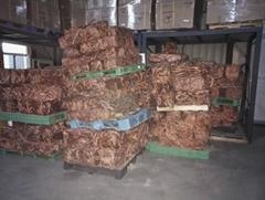 copper wire scrap factory supply