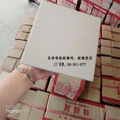 山東省濟南市防腐防滑耐酸磚300x300x20-眾光廠家直銷