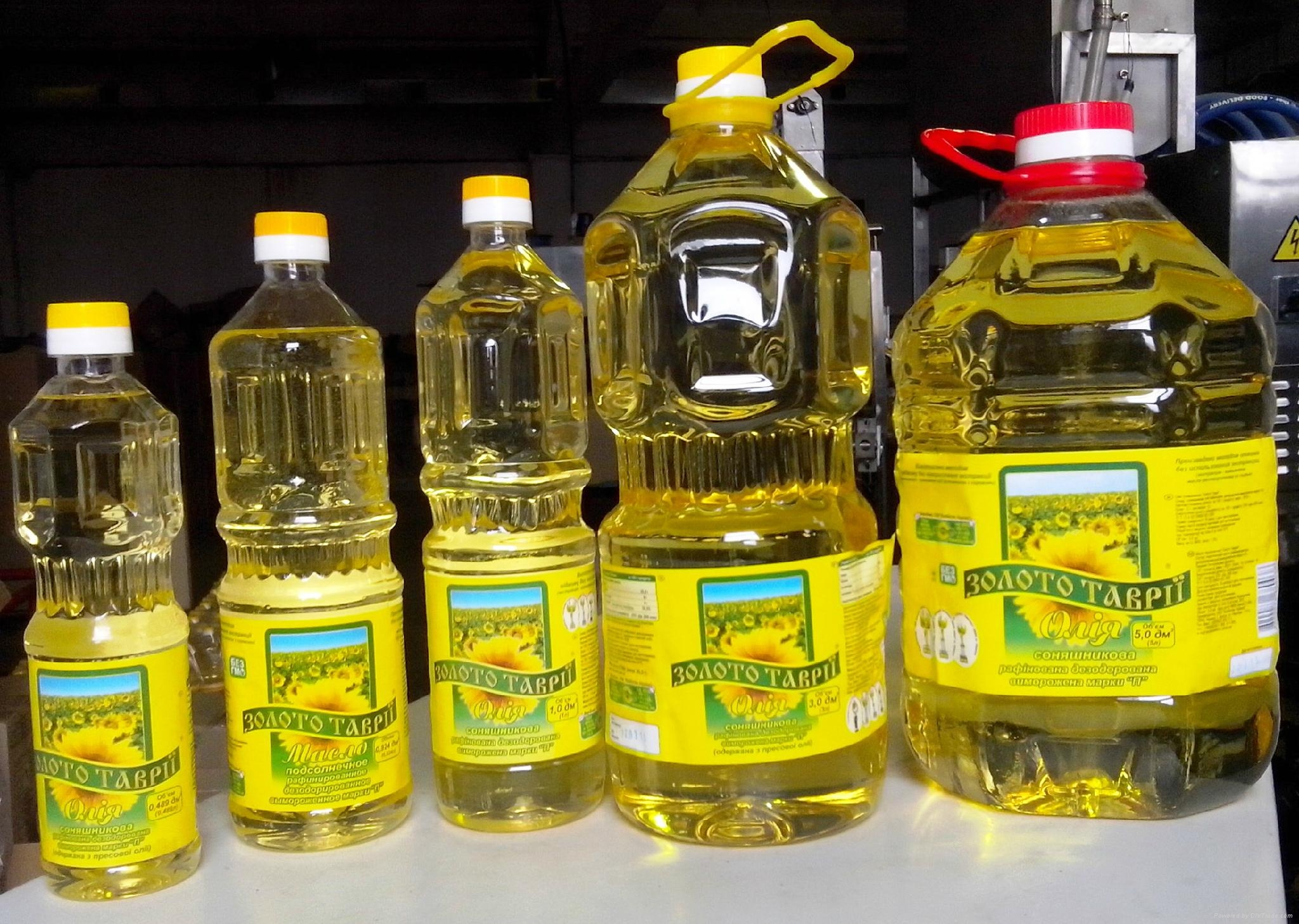 High quality Refined Sunflower Oil 1