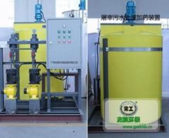 养殖场污水处理加药装置