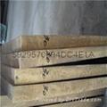 QAl9-4鋁青銅板