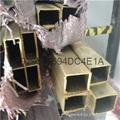H62黃銅方管