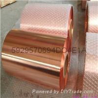 T2鍍鎳紫銅帶