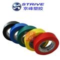 PVC electrical tape