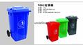 塑料戶外垃圾桶 2