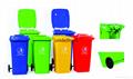 塑料戶外垃圾桶 3