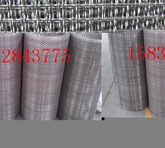 201 stainless steel screen