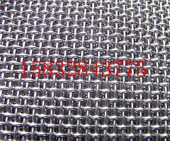304 stainless steel screen