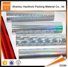 China factory manufacturer PVC PET BOPP film holographic film