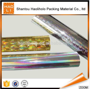 China factory manufacturer PVC PET BOPP film holographic film  2