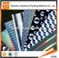 soft touch lamination film heat transfer holohraphic film