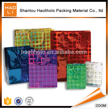 soft touch lamination film heat transfer holohraphic film  5