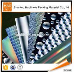 transfer printing paper metallised film heating transfer packaging supplers
