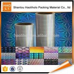 metallised mylar film PET BOPP PVC