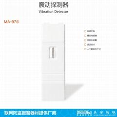 東莞美安MA-976ATM機銀行機櫃專用帶磁震動探測器