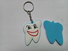 牙齒鑰匙扣