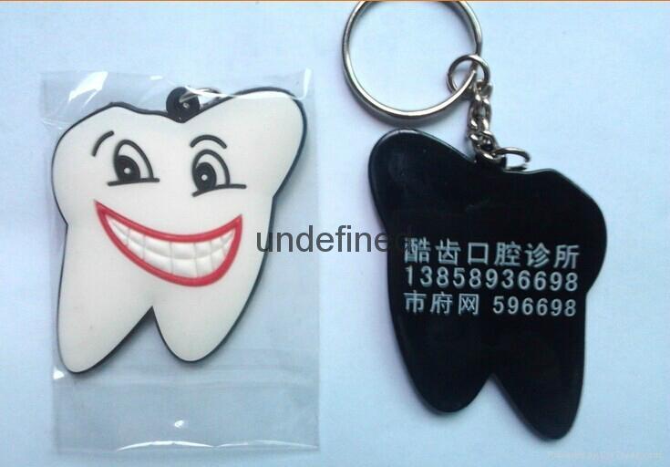 牙齿钥匙扣 5