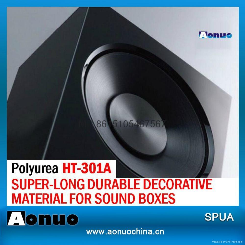 SPUA spray polyurea - aonuochina (China Manufacturer