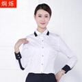湖南职业装抗皱免烫衬衫时尚显瘦