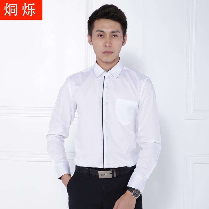 男士新款长袖商务白色衬衫修身职业装现货 1