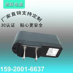 5V1A黑色外壳电源适配器