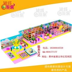 室内儿童乐园游乐园