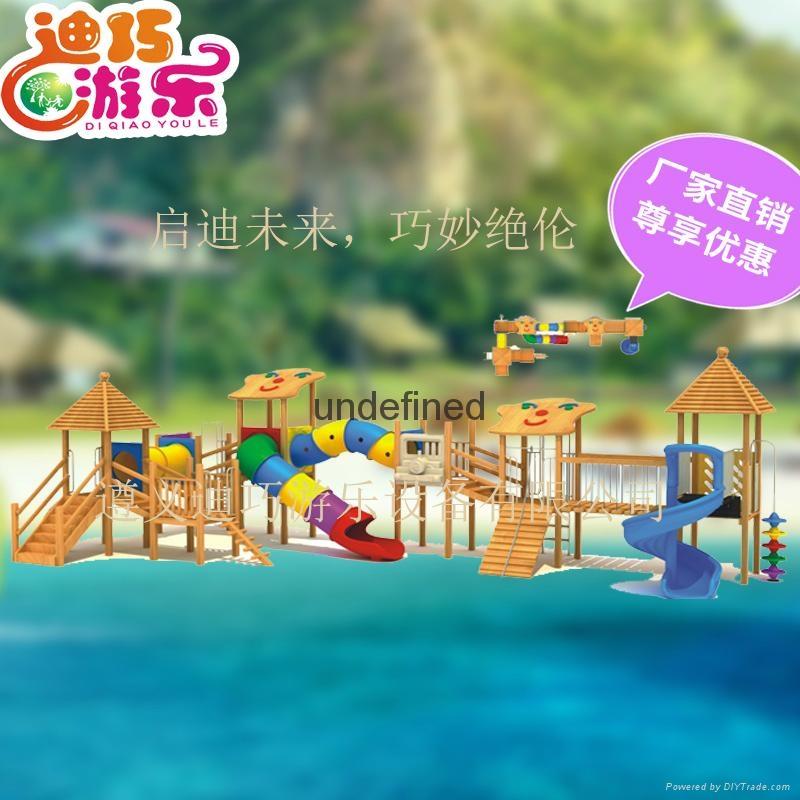 戶外儿童滑梯廠家直銷價格優惠 3