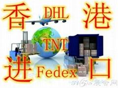 進口服裝鞋子香港一般貿易清關