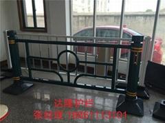车辆隔离栏防撞栏
