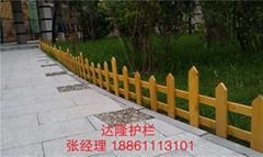 市政户外绿化围栏