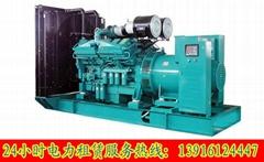 上海柴油發電機組—上柴系列10-500KW