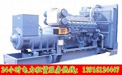 510-2600KW原裝德國奔馳柴油發電機組