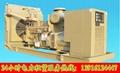 日本小松柴油發電機組低噪音式2
