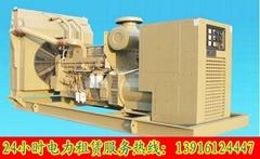 日本小松柴油发电机组低噪音式260-1000KW