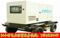 出租靜音型柴油發電機組